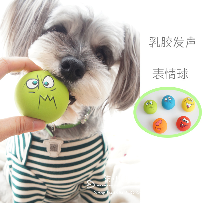 Dog voice toy BB rubber biscuit toy pet voice natural latex expression ball