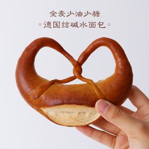 浅茶家德国碱水面包少油少糖手工烘焙网红零食2个装普蕾结欧