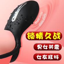 振動ロック細かいリング振動リングコンドーム広告自動ゴムリング楽しい成人男性ショックカップル用品