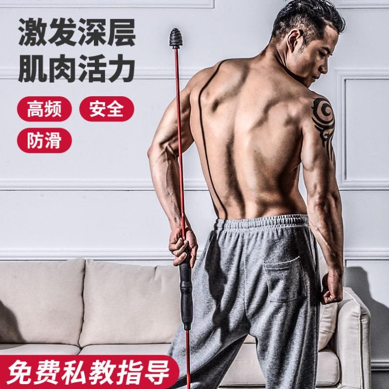 中國代購 中國批發-ibuy99 女用振动棒 飞力仕棒德国可调节瑜伽训练弹力震颤棒专业健身运动振动杆飞力士