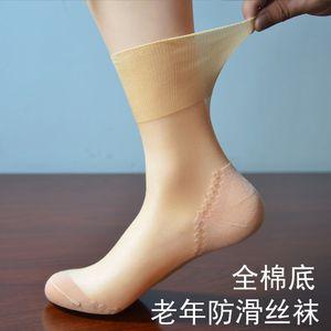 老年人松口丝袜锦纶丝袜子女袜棉底防滑中筒宽松宽口老人袜夏季薄