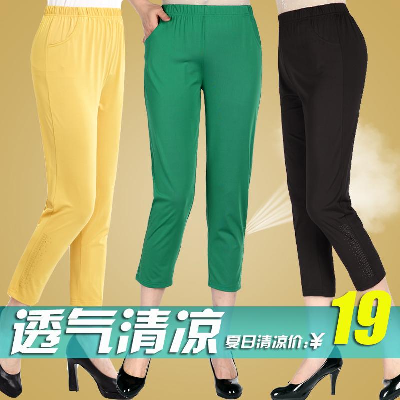 中老年女裤八分冰丝裤外穿打底裤夏季女装大码妈妈高腰弹力小脚裤