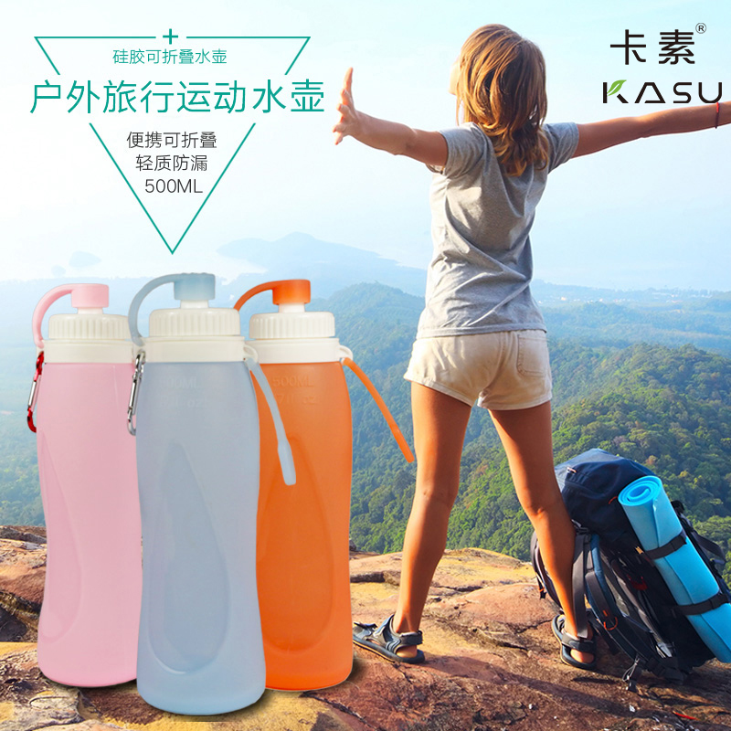 户外运动硅胶折叠水壶便携软水袋骑行登山跑步饮水壶折叠杯500ml