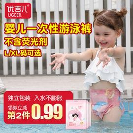 游泳纸尿裤xl婴儿游泳裤防水尿不湿儿童男女宝宝一次性拉拉裤5片l图片