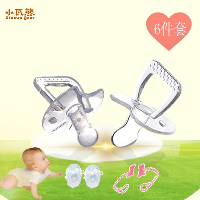 Детские соски Артикул 550184833544