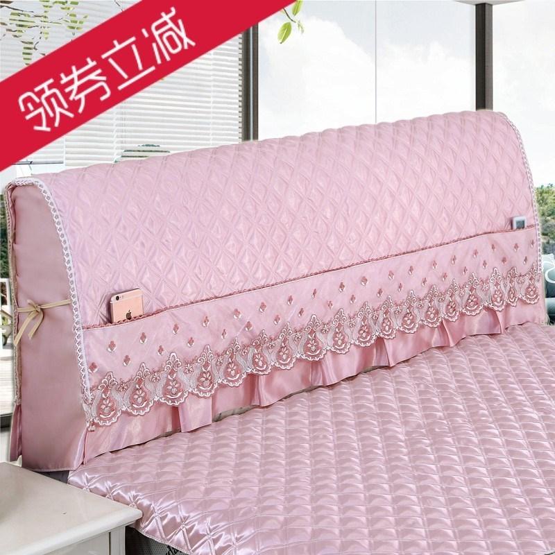 满30.00元可用1元优惠券床软包布艺防尘罩全包夹棉简约布料