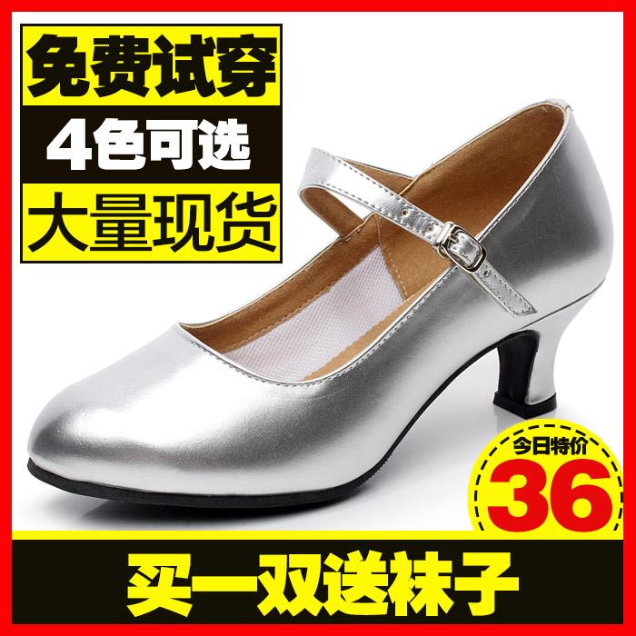 Для взрослых современный женский серебро подошва латинский обувь в среде на высоком кабгалстук-бабочкае платить дружба танец площадь платить между танец обувной специальное предложение