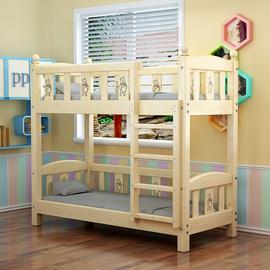 幼儿园专用床午睡床托管班小学生实木床双层儿童高低床上下铺木床图片