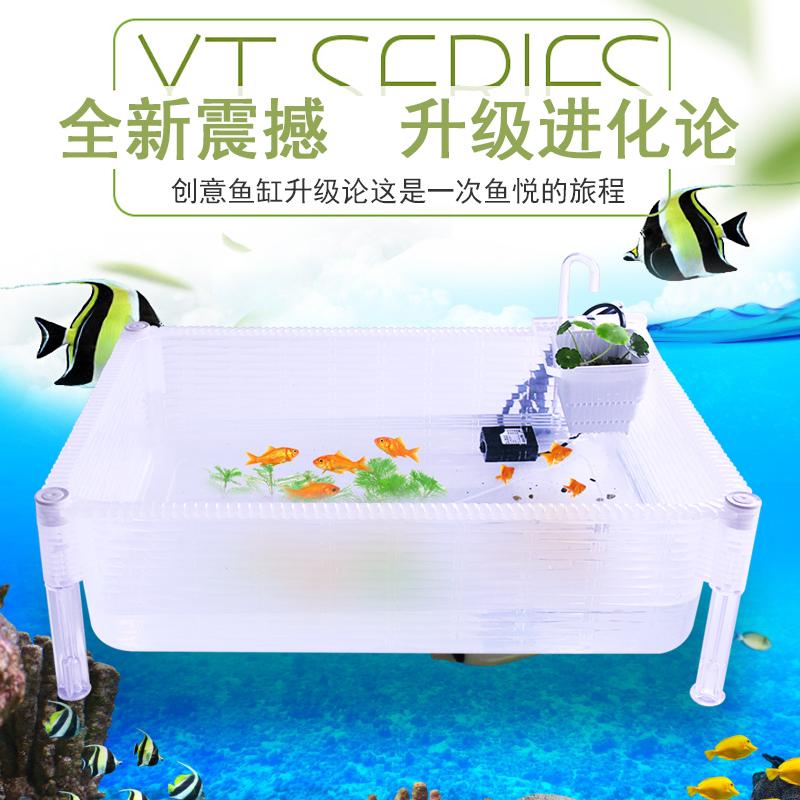 热销12件限时秒杀多层乌龟缸虾龟苗养殖水泵水族缸
