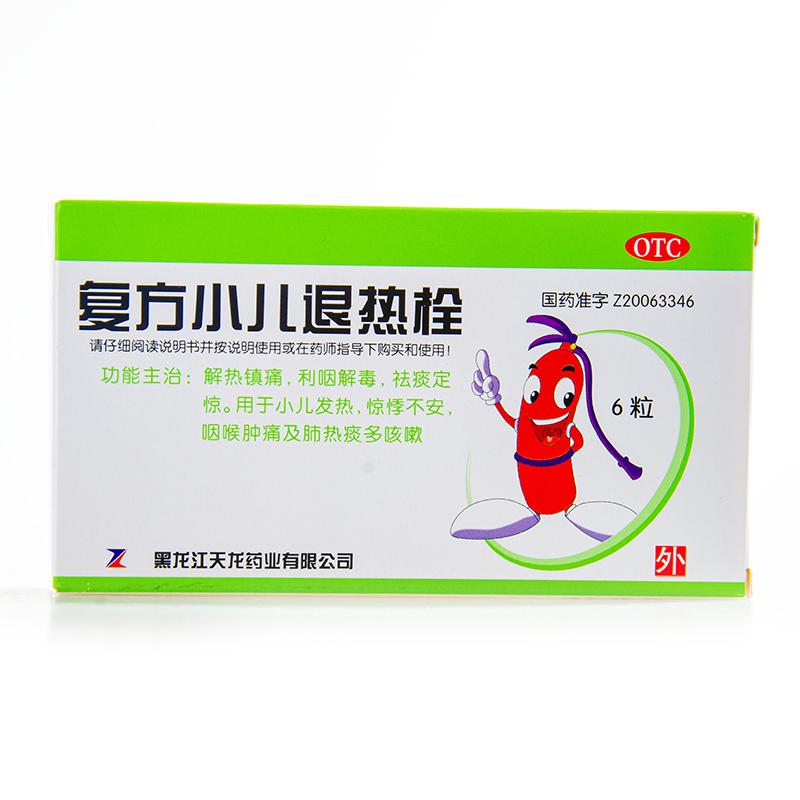 Средства от кашля / Жаропонижающие лекарства Артикул 638372647413