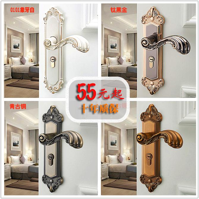 门锁室内卧室家用锁具木门锁房间静音磁吸锁美式 房门锁通用型 欧式