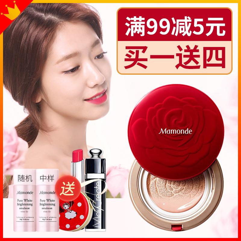 梦妆裸妆遮瑕红蔷薇保湿气垫bb霜