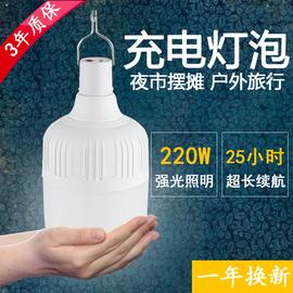新异夜市摆地摊灯泡超亮家用充电led灯无线可移动停电应急照明灯