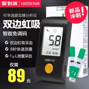 血糖测试仪家用一体机全自动高精准测量测血糖的仪器试纸测血糖仪