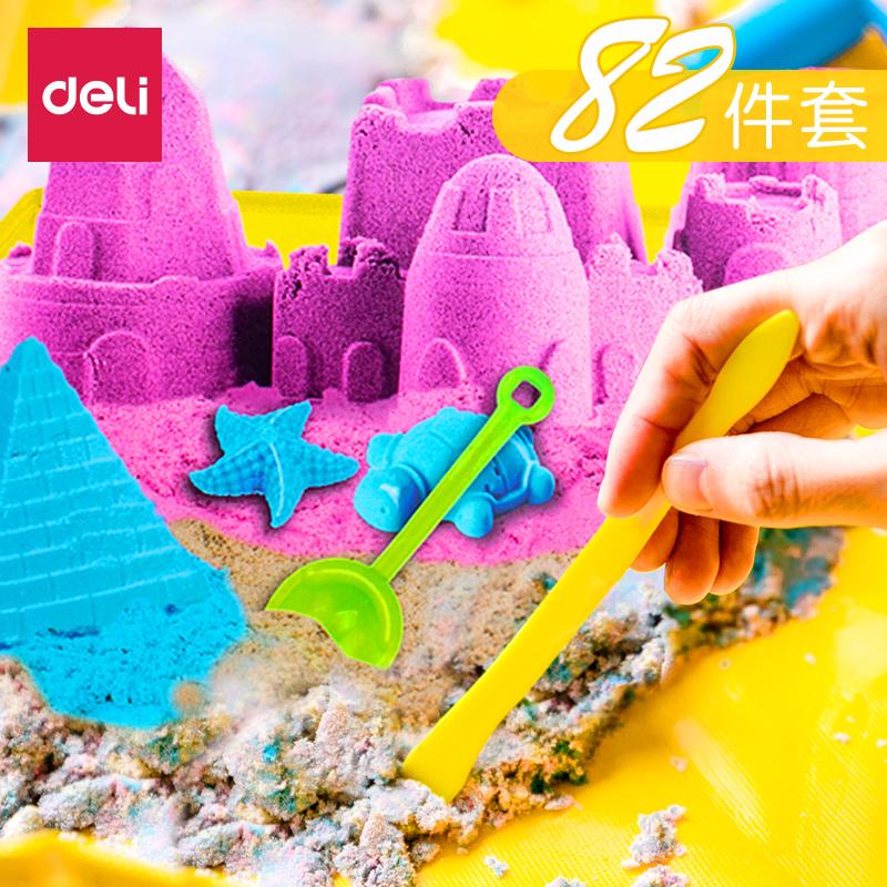 得力儿童玩具沙散沙太空沙套装安全宝宝手工粘土橡皮泥魔力彩沙子(非品牌)