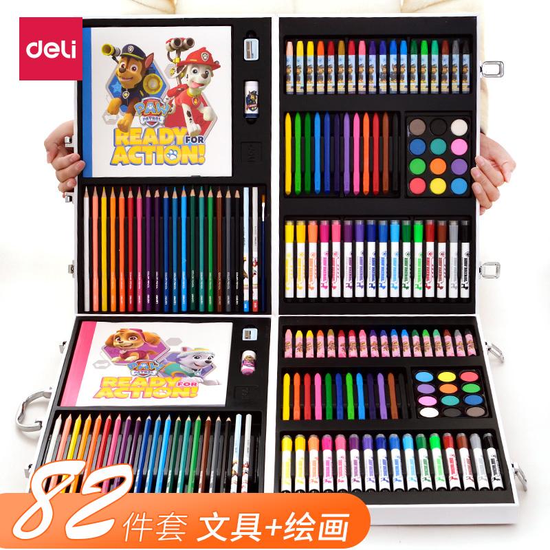 Канцелярские подарочные наборы для детей Артикул 583977103706