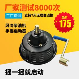 风冷柴油机 微耕机配件173 178 188 186F手拉盘免拉启动器改手摇图片