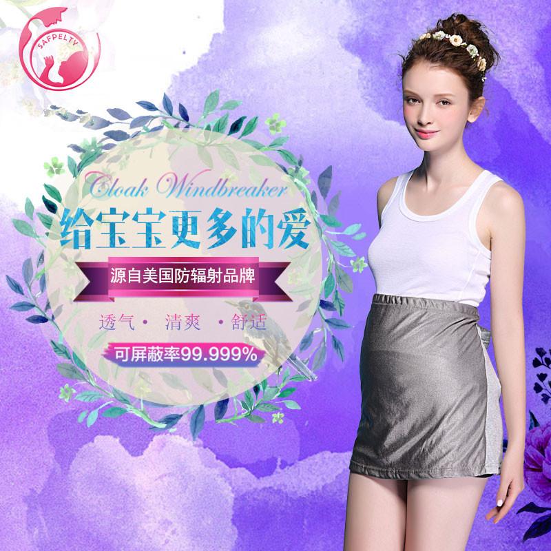 Серебро волокна радиационной защиты беременная женщина подлинные фартук ношение окружность живота четыре сезона противо компьютер излучение одежда фартук в моделье