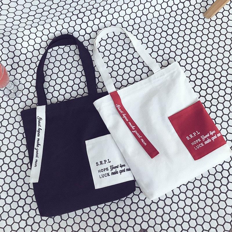 韩国简约帆布包袋女文艺飘带字母单肩帆布包休闲手提环保袋购物袋