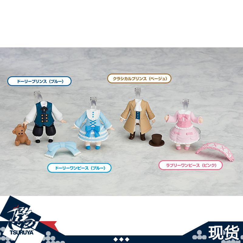 [Hewu] GSC clay man accessories series replacement with Lolita body parts in stock