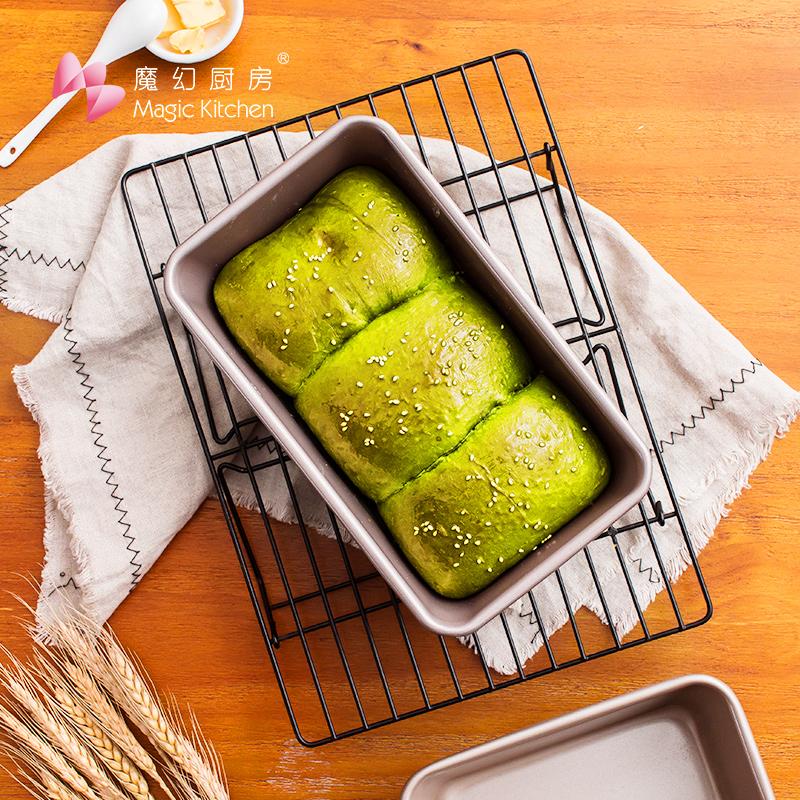 吐司模具长方形不粘450g土司盒面包模具烤箱烘焙家用磅蛋糕模具