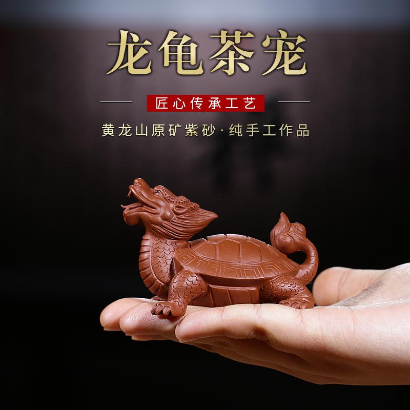 宜兴紫砂茶宠茶碗功夫茶具摆件小号