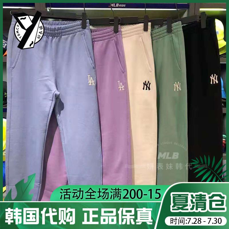 韩国mlb 21春季新款百搭宽松休闲裤