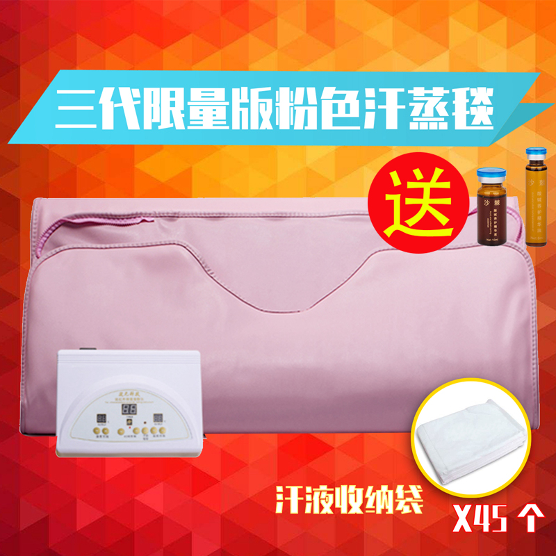 Три поколения limited edition розовый пот пар одеяло 45 мешки сын