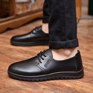 新款中年男士休閑正裝皮鞋透氣單鞋中老年人男鞋爸爸耐磨防滑鞋子