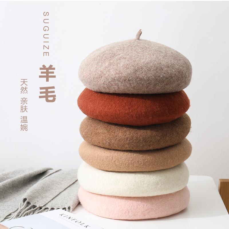 贝雷帽女秋冬季英伦韩版百搭日系小香风羊毛呢蓓蕾帽复古画家帽子