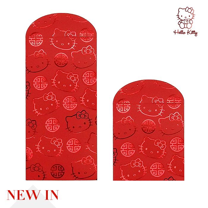 Конверты для Китайского нового года Артикул 535315911338