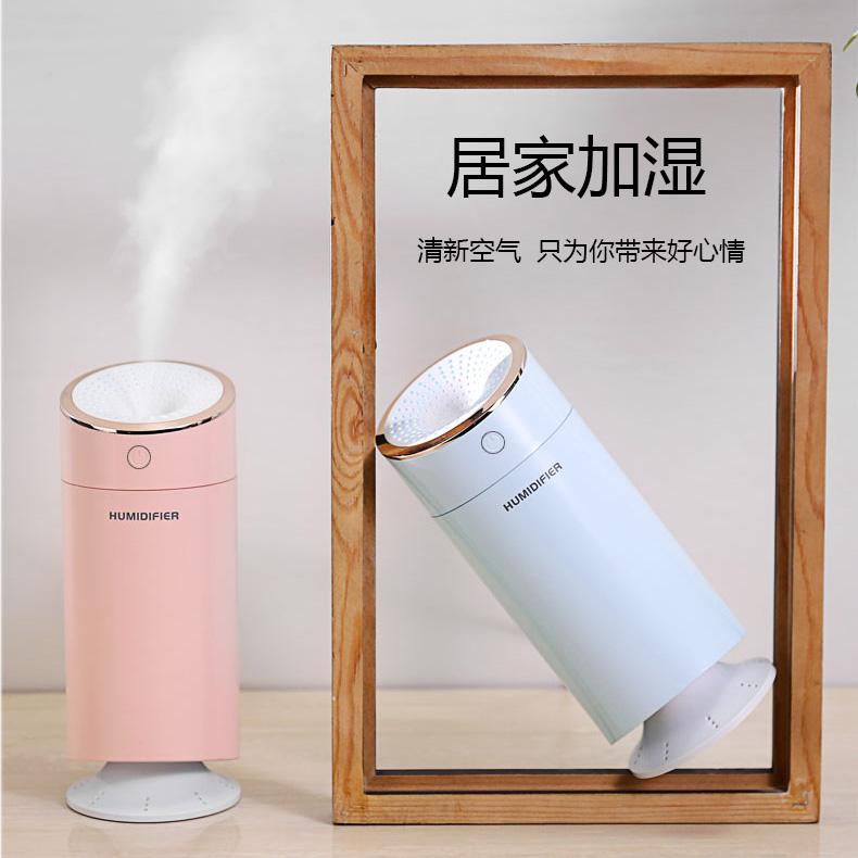 usb迷你家用静音卧室孕妇加湿器(用3元券)