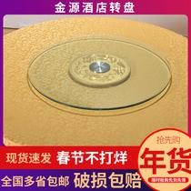 包邮餐桌钢化玻璃转盘家用圆形旋转盘桌面转桌转台大圆桌饭桌底座