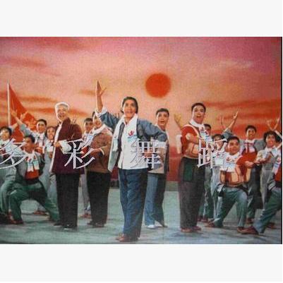 现代京剧海港演出服装海港表演服现代戏剧演出服