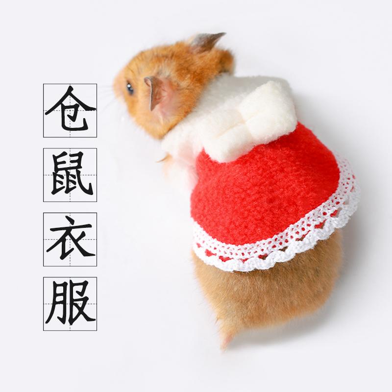 可爱仓鼠衣服迷你小号夏天帽子金丝熊花枝鼠的专用品外出包牵引绳