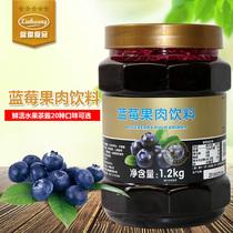 鲜活优果C花果果粒茶蓝莓茶鲜活蓝莓花果茶饮料冬季热饮1.2kg