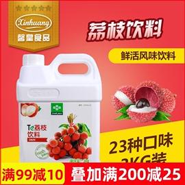 COCO奶茶专用鲜活果汁 鲜活荔枝饮料浓浆  3kg 荔枝汁风味浓缩汁图片