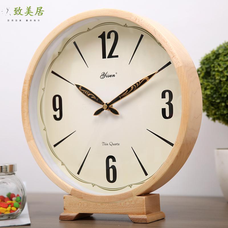 Настольные часы Артикул 571351720333
