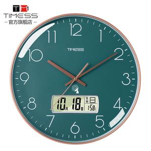 史低!自动对时分秒不差,带日期温度:TIMESS 中国码电波表 115元包邮(之