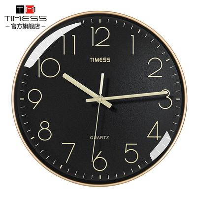 TIMESS clock wall clock living room home fashion creative mute free punch wall simple quartz electronic clock