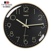 TIMESS钟表挂钟客厅家用时尚创意静音免打孔挂墙简约石英电子时钟