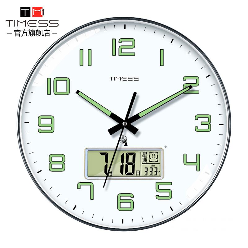 TIMESS夜光电波钟表挂钟客厅家用时尚挂墙创意静音电子钟大气北欧