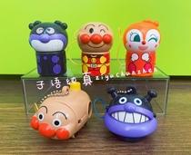 现货新款日本万代面包超人扭蛋21年图案可变机关益智手指玩具挂件