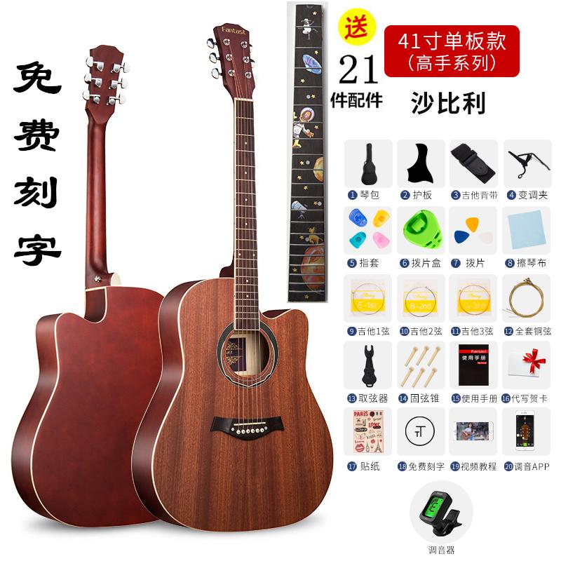 雅马哈官网41寸吉他初学者学生女男新手民谣木吉它38寸单板吉他