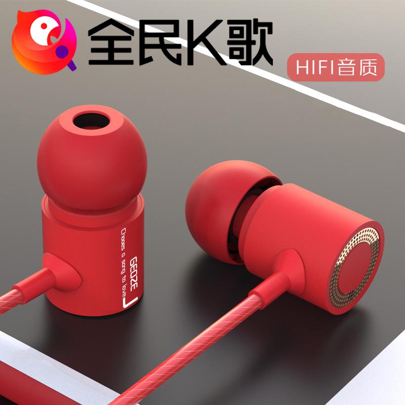 全民k歌耳机唱歌录音oppo手机专用带麦女生入耳式有线HiFi耳塞式