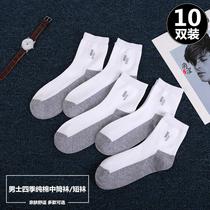 10双装男士纯棉吸汗透气商务休闲中筒袜学生船袜纯白灰底四季短袜
