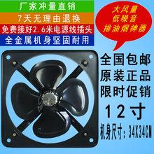 Прочая бытовая техника > Элементы систем вентиляции.