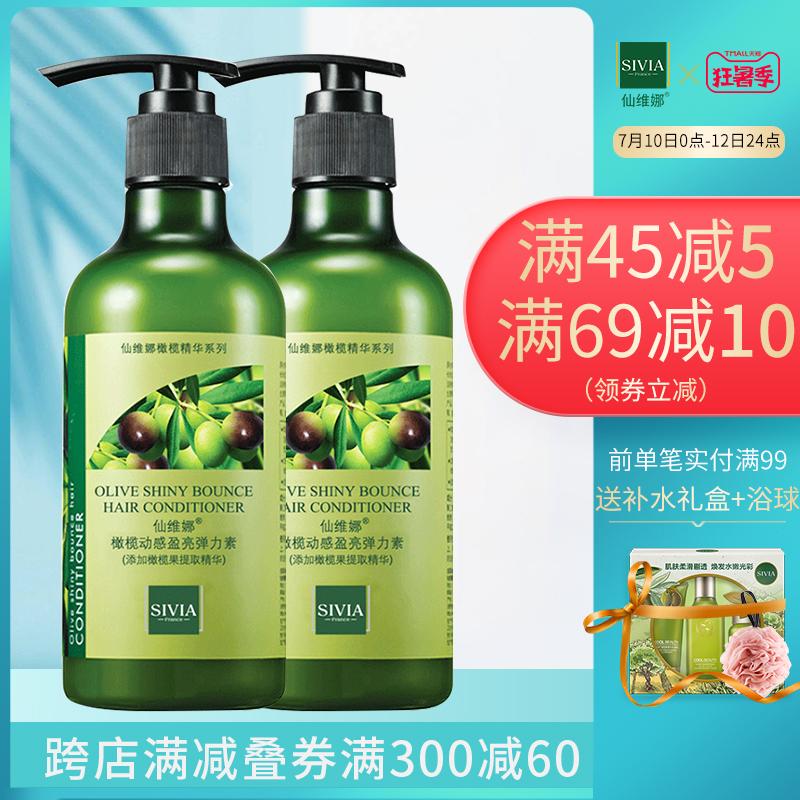 Средства для волос с эластином Артикул 559997807469
