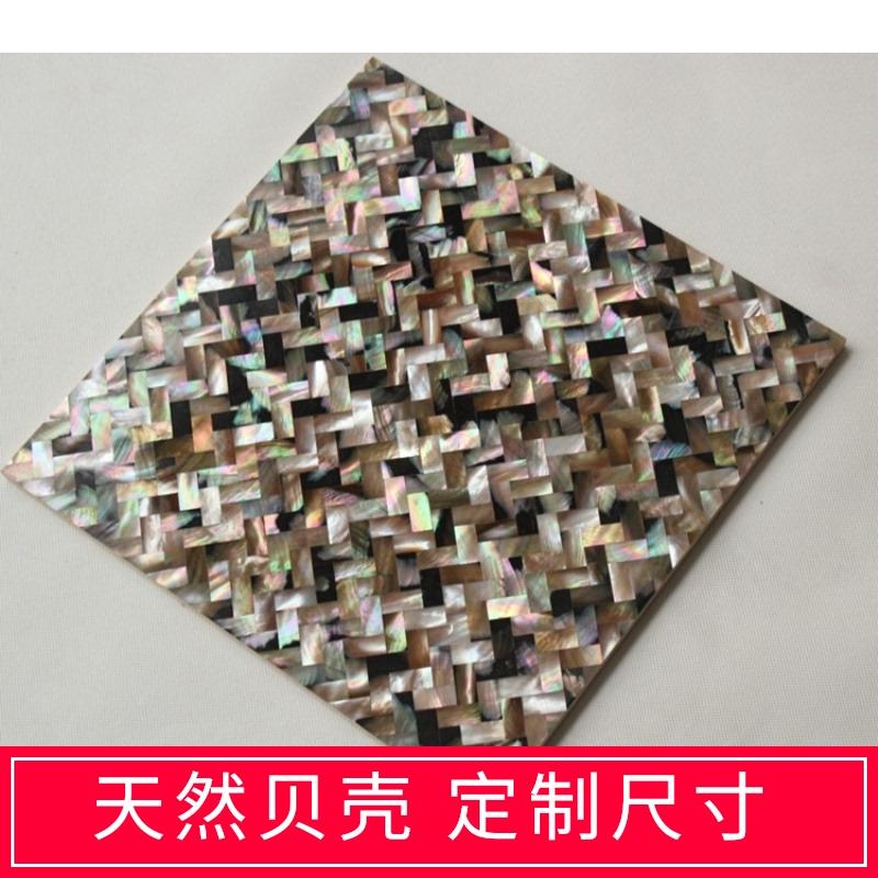 Керамическая плитка Артикул 525425153657