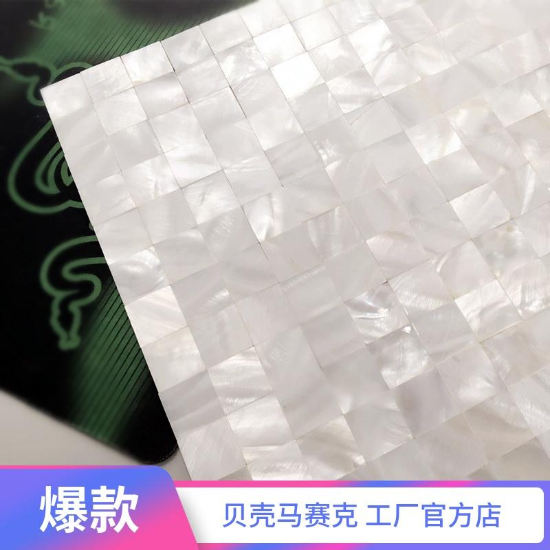 Керамическая плитка Артикул 525303903477